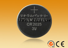CR2025 lithium button cell battery calculators and CMOS battery