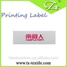 Elegant rib printing label with loop fold