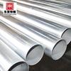 galvanized steelplastic compound pipe