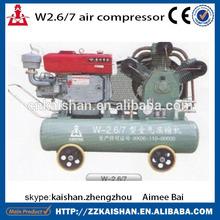 Mining piston type air compressor / diesel piston type air compressor / mini piston type air compressor