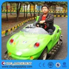 Speed Car Amusement rides,3 wheel electric vehicles