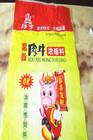 horse feed bag wholesale/ dog feed bag 20kg/feed sacks