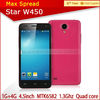 Star W450 Smart phone MTK6582 Quad Core 1.3GHz Android 4.2 1GB RAM 4GB 3G GPS android phone 1gb ram