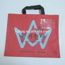 fashion custom floding printing reusable lamination non woven shopping bag
