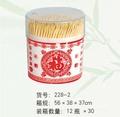 Escova de alta qualidade com placa de madeira todo o tipo palitos de bambu