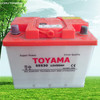 12V55AH DIN dry charged Car Battery auto battery