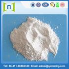 China synthetic mica powder