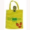customized popular pineapple fruit reusable eco polyester foldable shopping bag