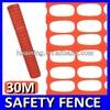 orange warning plastic safety fence