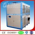 Liik industriel. transportafin refroidisseur refroidi à l'eau système de refroidissement d'eau pour la piscine