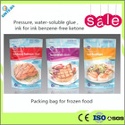 2014 Hot Sale CE China Manufacturer Plastic Packaging For Food/Custom Made Plastic Packaging/Plastic Packaging Bags For Fish