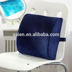 shenzhen PU foam hemorrhoid seat cushion inflatable back support cushion