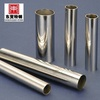 300 series welded stainless steel 316 pipes