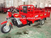 300cc Cargo Powerful three wheel Motorcycle