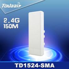 The Best!SMA external antenna outdoor wireless ap/cpe/relay2.4Ghz wireless router