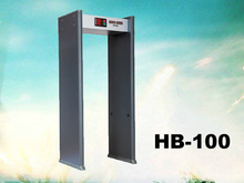 Arch Metal Detector Security Gate For Airport,Hotel,Bank HB-100