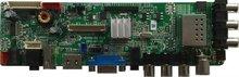 """Full HD 1920*1080 Mstar TSUMV59XU TV Main board/LCD AD board 15""""to 55""""inch panel"""