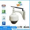 4.2 inch Mini TL-7030 outdoor Wifi wirelss HD IR night vision 1.0MP IP ONVIF wifi ip camera with nvr kit