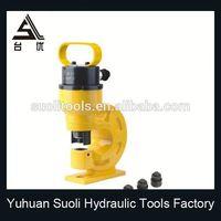 be-mhp-20b hydraulic knockout punch belton hangzhou ode