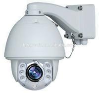 1.3megapixel IP PTZ Camera Hitachi 18X optical zoom