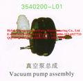 3540200-L01 Great Wall Socool Spare Parts Vacuum Pump Assembly