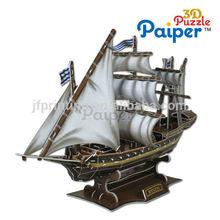 3D games toys diy paper sailing ship models