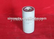 Original factory mini truck engine parts VG61000070005