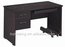 2014 modern PU black office chair massage chair office furniture HJ-9229