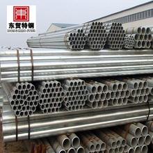 hs code carbon galvanized steel pipe