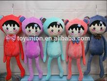 Friendly cute plush soft baby dolls stuffed toys / popular bunny dolls baby toys