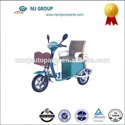Three wheel tuk tuk motor tricycle for passenger for sale