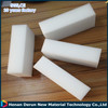 Stain Remover Basf Melamine Foam Magic Sponge Block