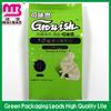 very short lead time ziplock plastic dog food bags