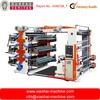 5 colors paper printing press