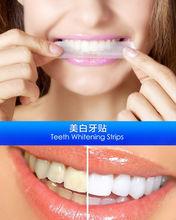 3D White Teeth Whitening Strips much better than Crest Whitestrips