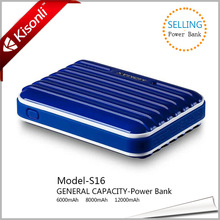 Full Capacity Portable Power Bank Charger 6000mah Luggage Type With USB Input
