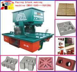 DMYF500 YF hydraulic ecological brick machine soil cement