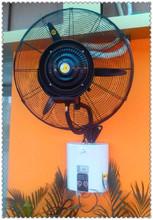"powerful wall-stylish 26"" 30"" water spraying industrial wall fan misty"