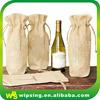 Good quality drawstring jute bag for wine bottle
