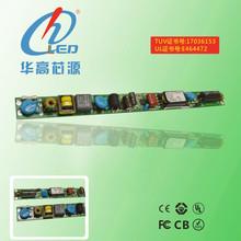 TUV UL huagao highest efficiency led tube driver ac 100-277 tube8 chinese sex led tube 8 china for kitchen