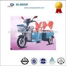 Chinese 3 wheel bajaj three wheeler auto rickshaw for passenger for sale