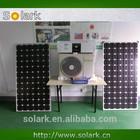 solar air con units 9000-24000BTU /solar hybrid air conditioning unit best air conditioners