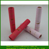 /product-gs/cheapest-simple-cardboard-lipstick-tube-lip-balm-paper-tubes-in-different-color-60074043838.html