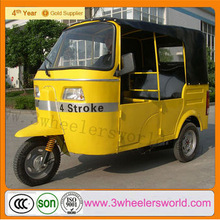 China Supplier Newest Design Tricycle Passenger Motorcycle / CNG 3-Wheel Scooter /Bajaj Tricycle CNG auto rickshaw