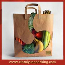 paper bag logo,paper bag 20kg,paper bags flame retardant