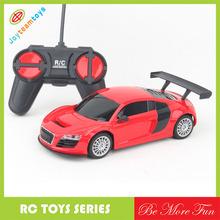 RC car price radio control electric china rc cars