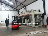 High Speed Two Layer Plastic Film Dry Laminator Machine