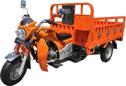 China three wheel motorcycles hot sale in alibaba website
