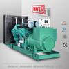 with Cummins engine KTA50-G3 containerized generator ,1250kva diesel generator silent type price