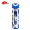 vape mod powerful IMREN IMR 18650 2250mAh 3.7V battery ,imren 18650 2250mah,battery for e-cigarette